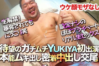 人気ゲイビ男優「YUKIYA」が生掘り動画に出演!.jpg