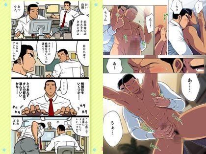 [あかはち] の【先輩&山田のクリスマス】