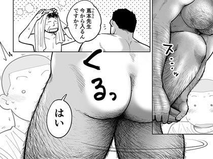 [あかはち] の【スケスケ先生を観察】