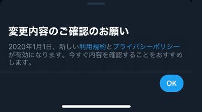 1_20191214164650eda.png