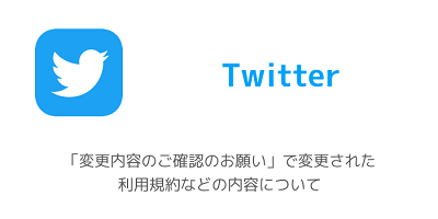 4_20191214164649c3e.png