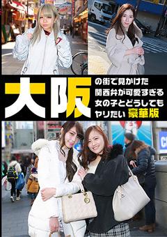 jacket_240_20190831113109a08.jpg