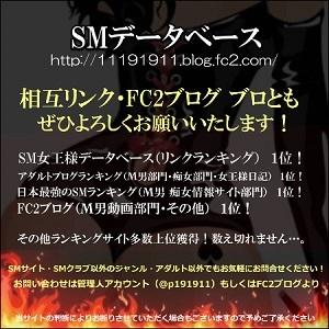 SMデータベース Twitter