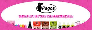 pagos_700x230.png