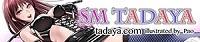 SM動画 TADAYA