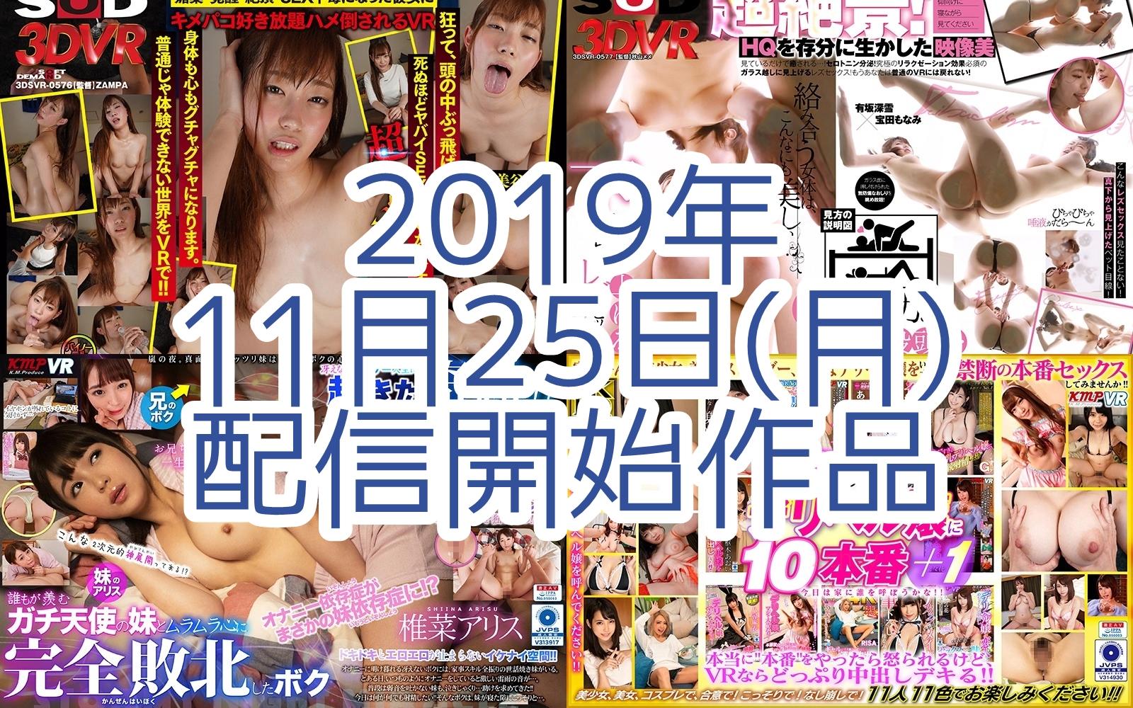 13dsvr00576pl-tile.jpg