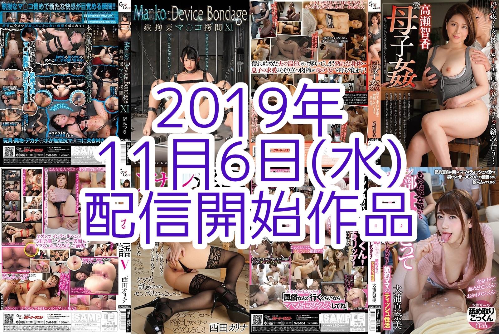 13gvg00963pl-tile.jpg