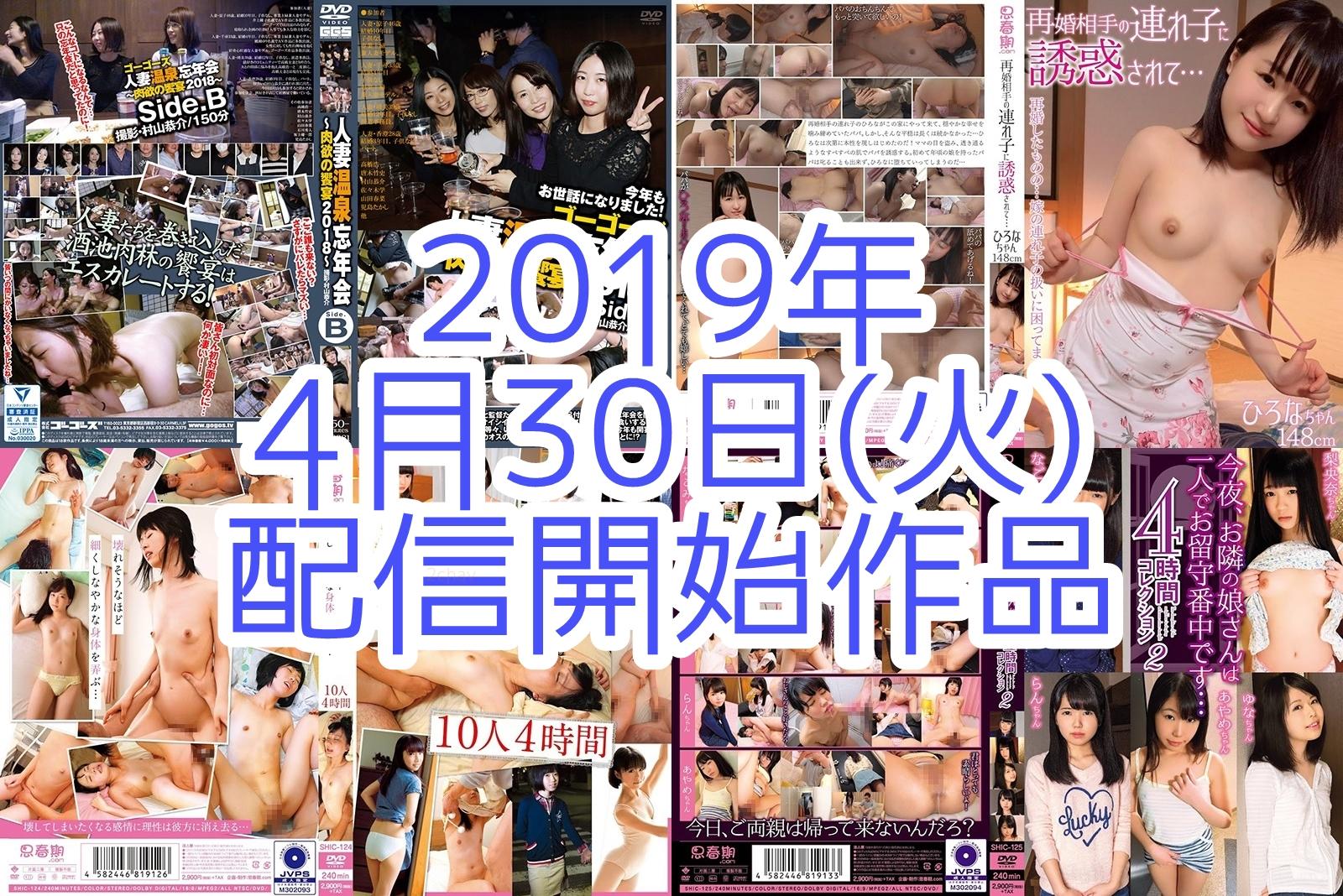 140c02381pl-tile.jpg