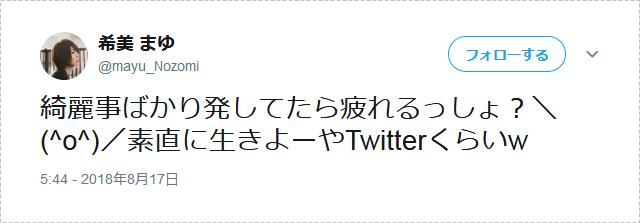 きみまゆ引退説001