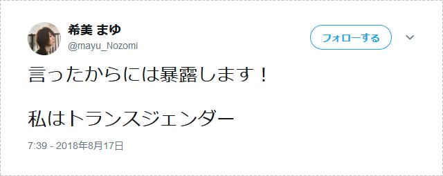 きみまゆ引退説002