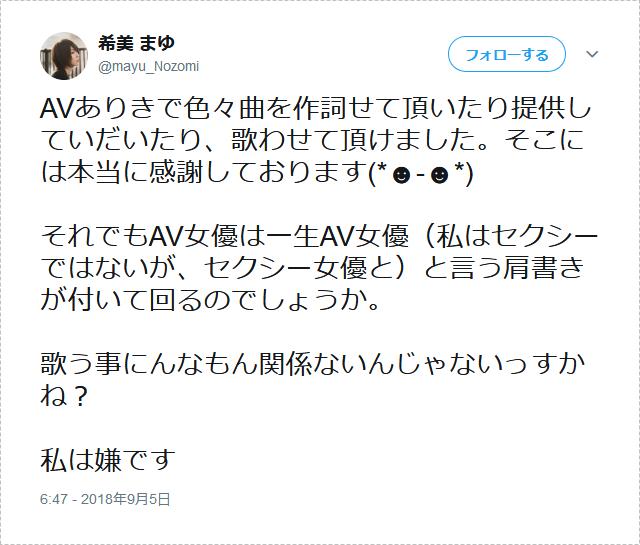 きみまゆ引退説004