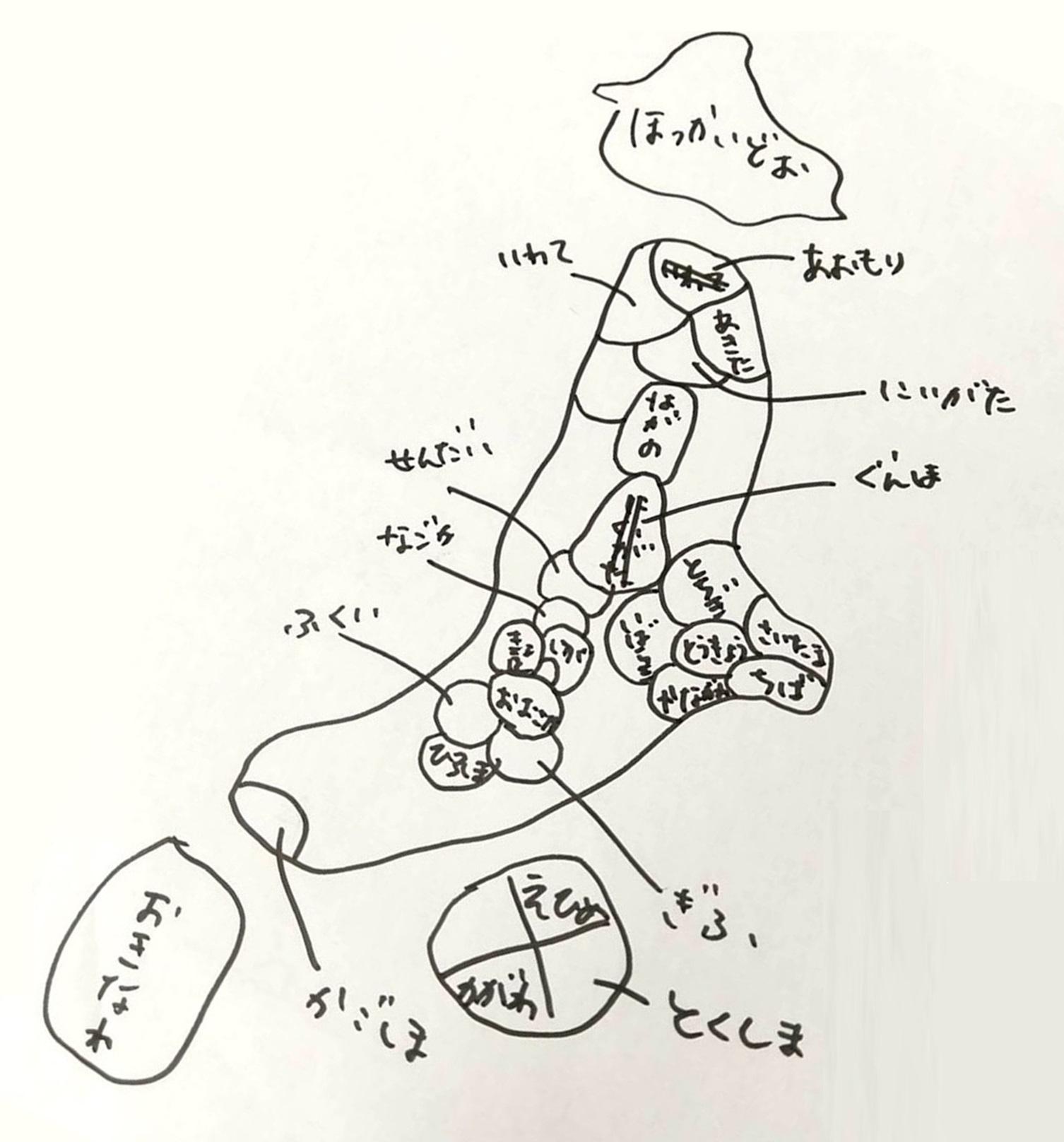 市川まさみの描いた日本地図