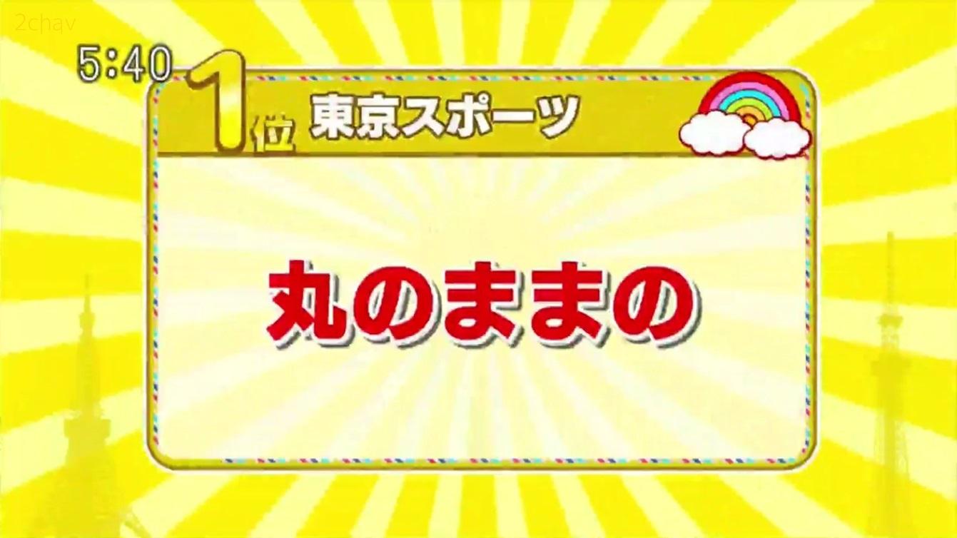 5時に夢中三上悠亜002