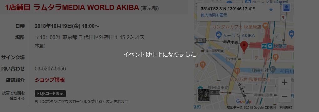 有原あゆみ引退003