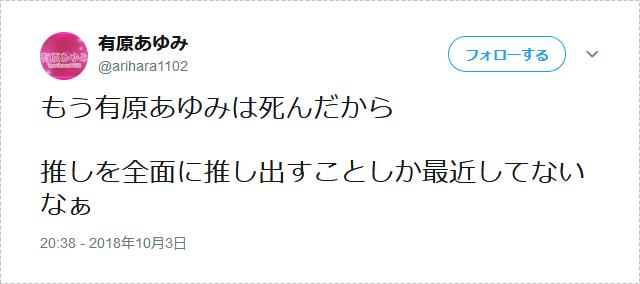 有原あゆみ引退008