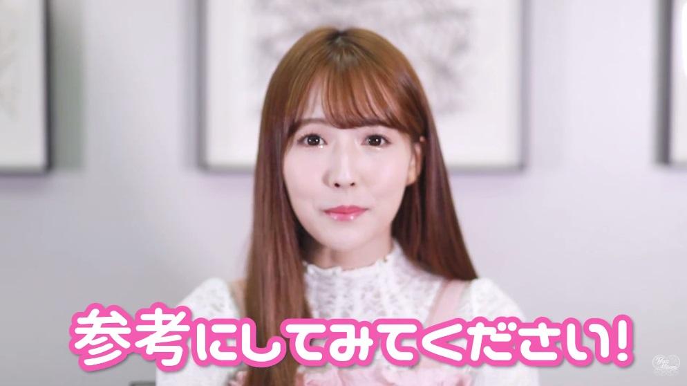 三上悠亜メイク術009