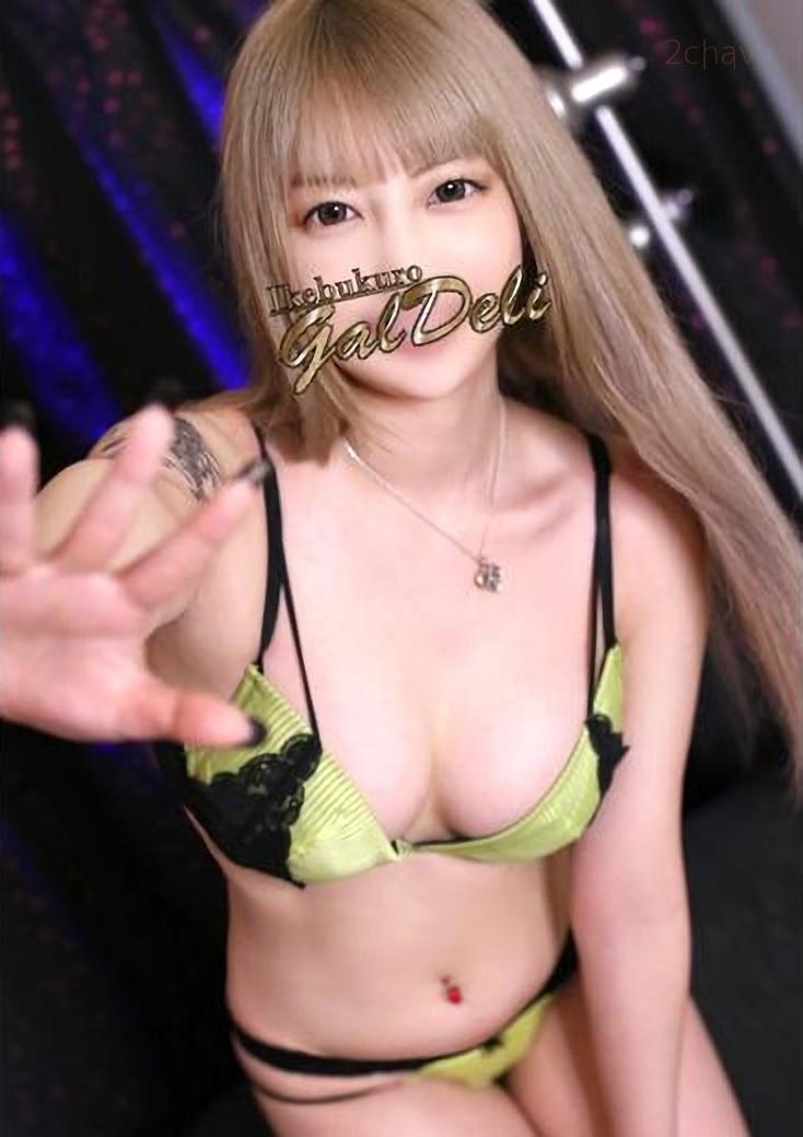 鈴木心春タトゥー001