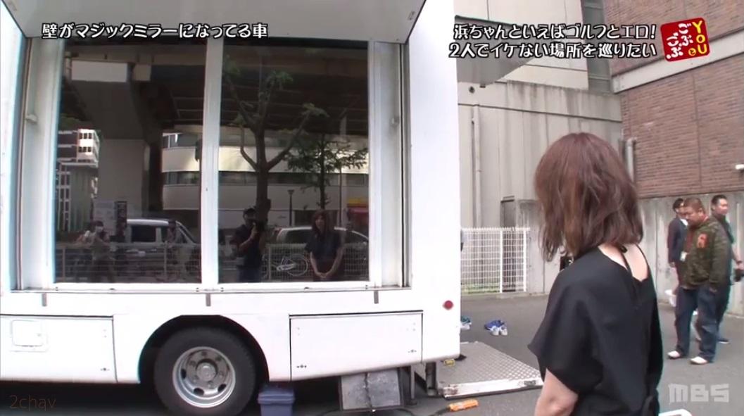 ダウンタウン浜田、マジックミラー号009