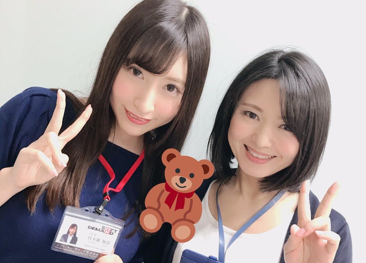 SOD女子社員宣伝部・綾瀬麻衣子&日下部加奈がTwitter開始「私達は女優デビューの予定はないです」