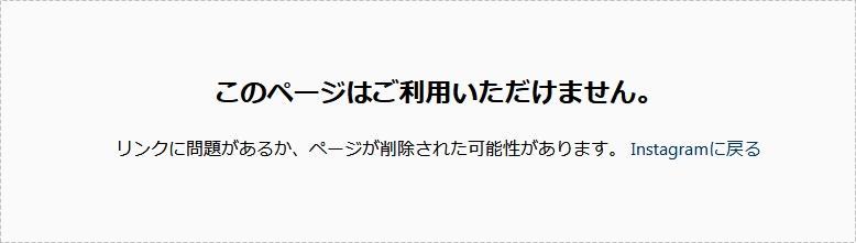 緒方エレナ引退説002
