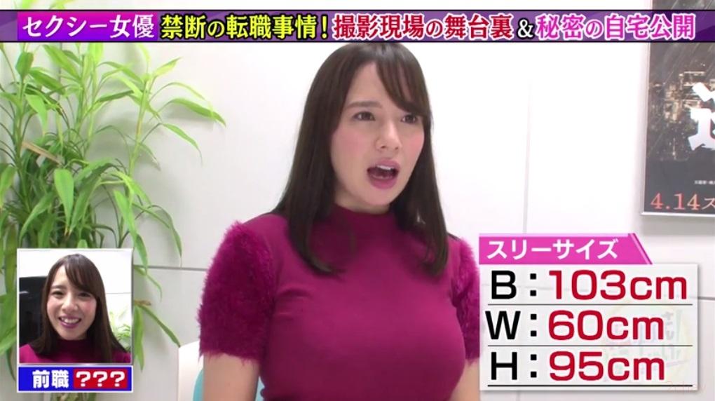 三島奈津子転職さん003