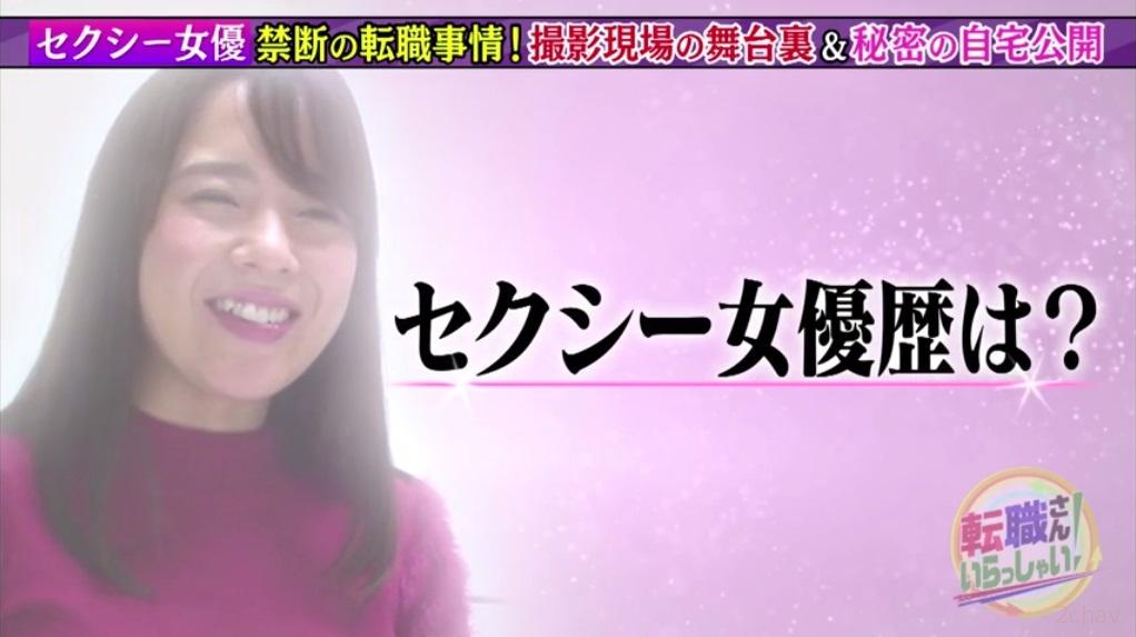三島奈津子転職さん004