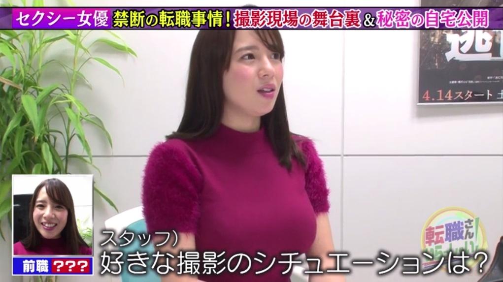 三島奈津子転職さん006