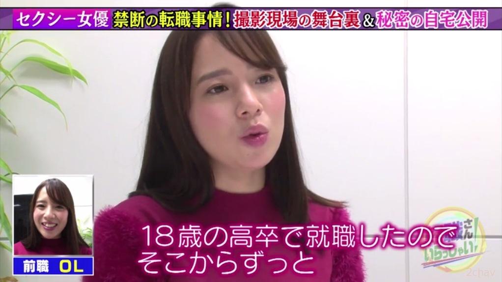 三島奈津子転職さん011
