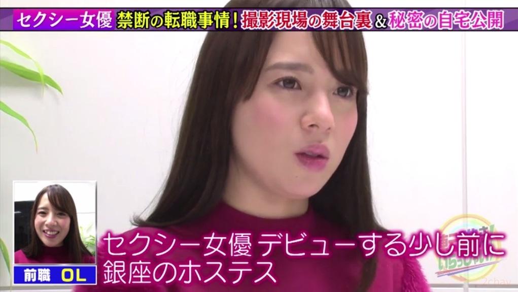 三島奈津子転職さん012