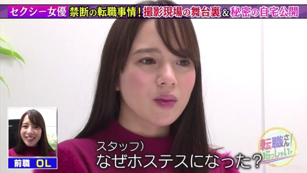 三島奈津子転職さん013