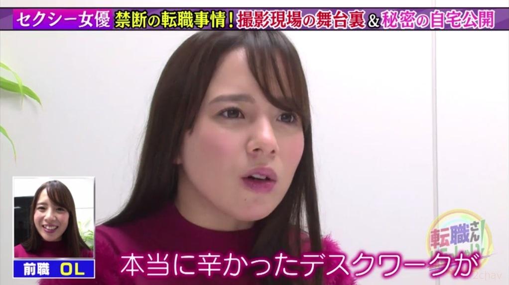 三島奈津子転職さん014