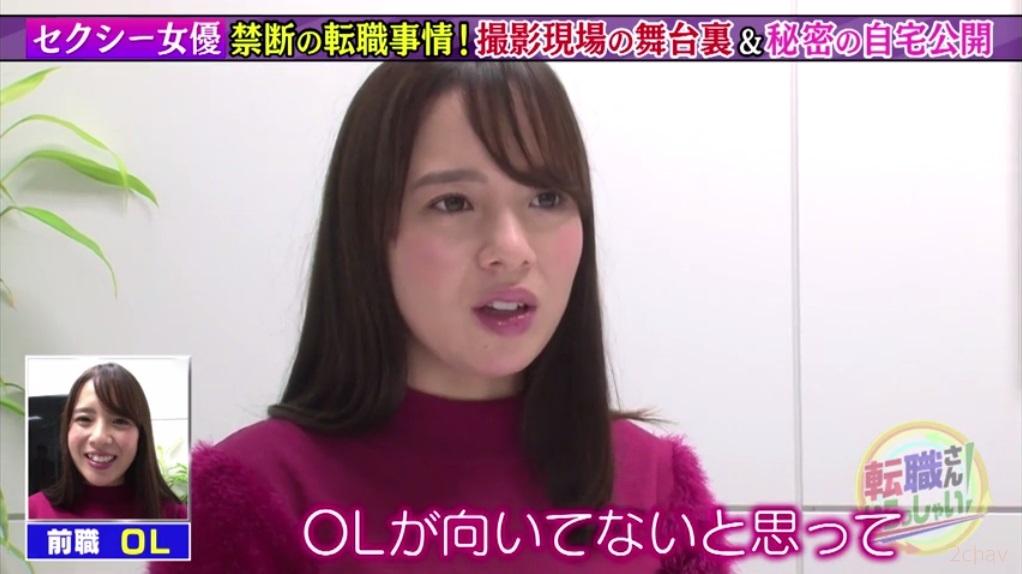 三島奈津子転職さん015