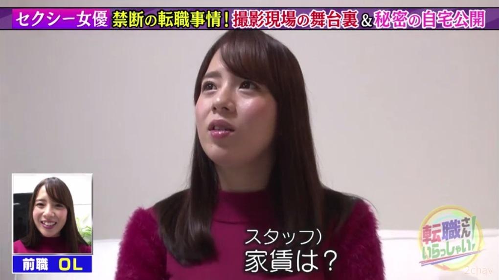 三島奈津子転職さん021