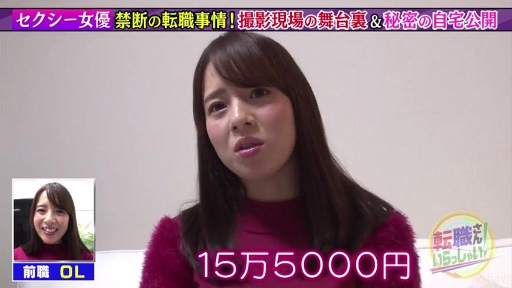 三島奈津子転職さん022