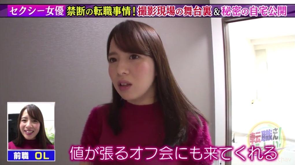 三島奈津子転職さん026