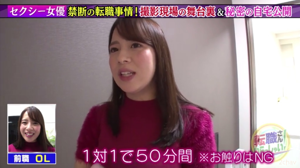 三島奈津子転職さん027