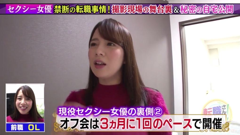 三島奈津子転職さん028