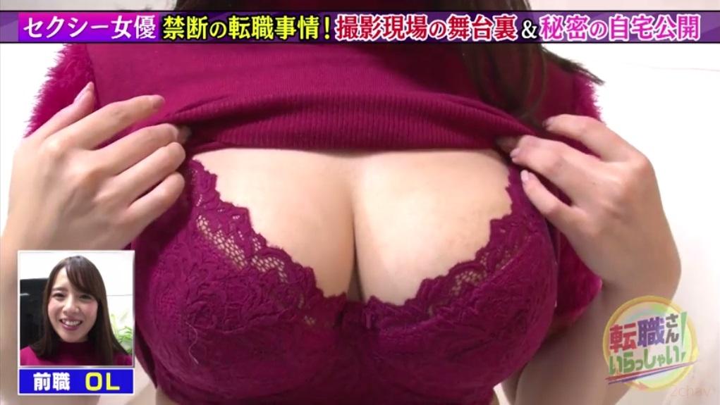 三島奈津子転職さん031