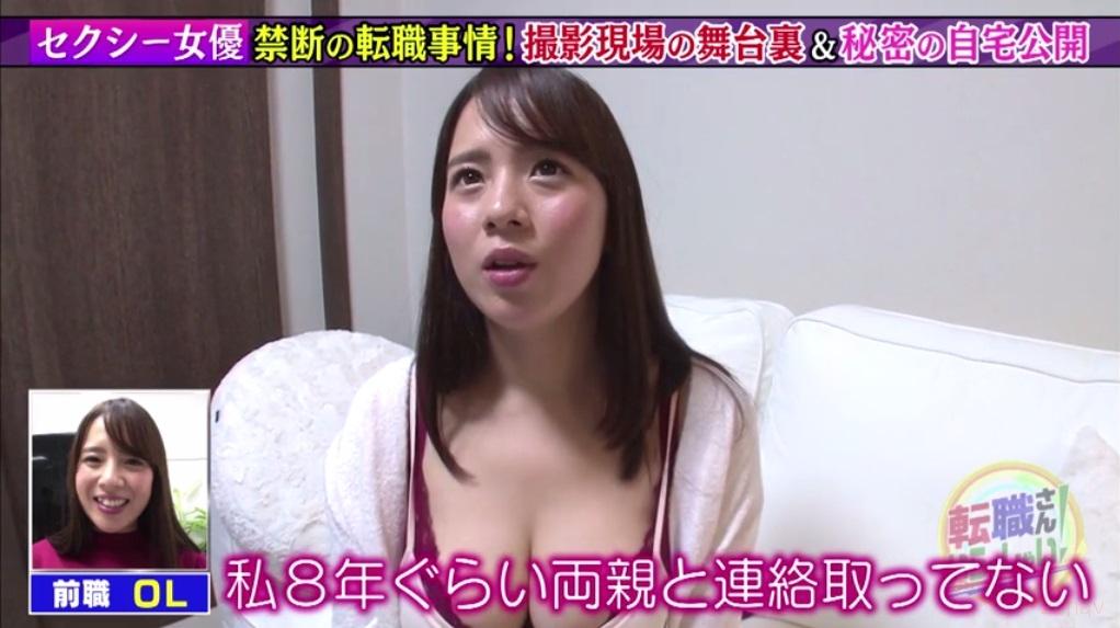 三島奈津子転職さん060