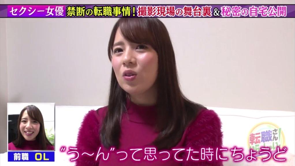 三島奈津子転職さん043