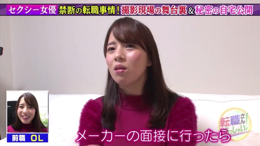 三島奈津子転職さん046