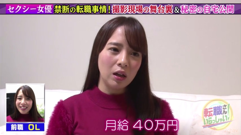 三島奈津子転職さん051