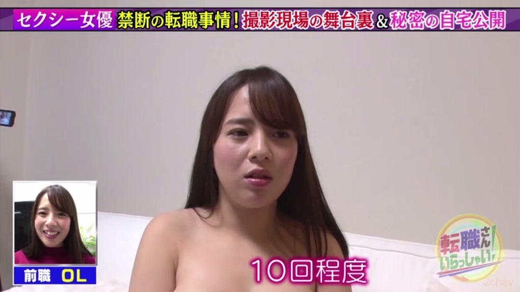 三島奈津子転職さん055