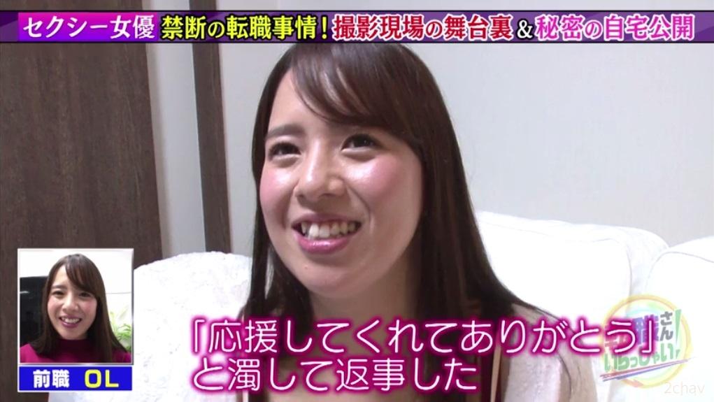 三島奈津子転職さん065