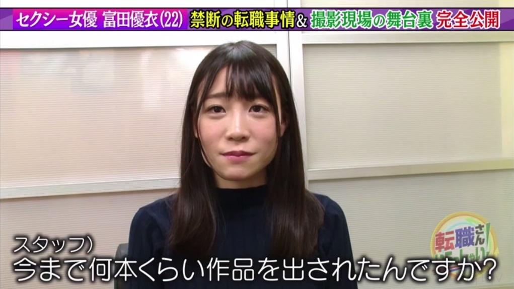富田優衣004