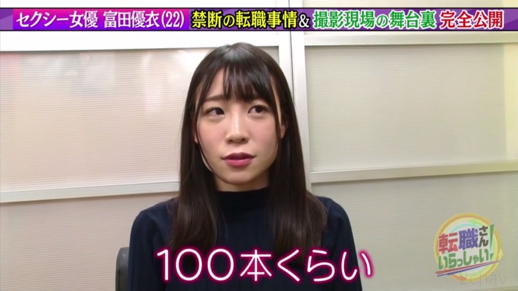 富田優衣005