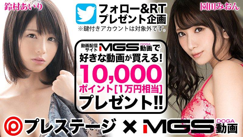 MGS動画001