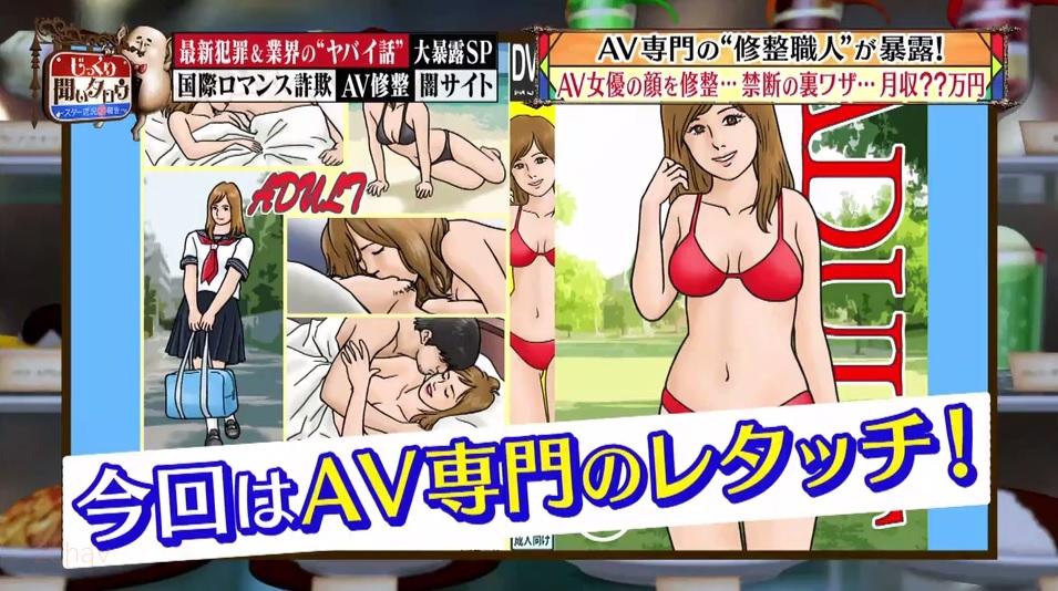 AV専門001