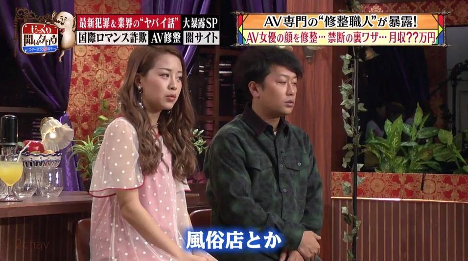 AV専門004