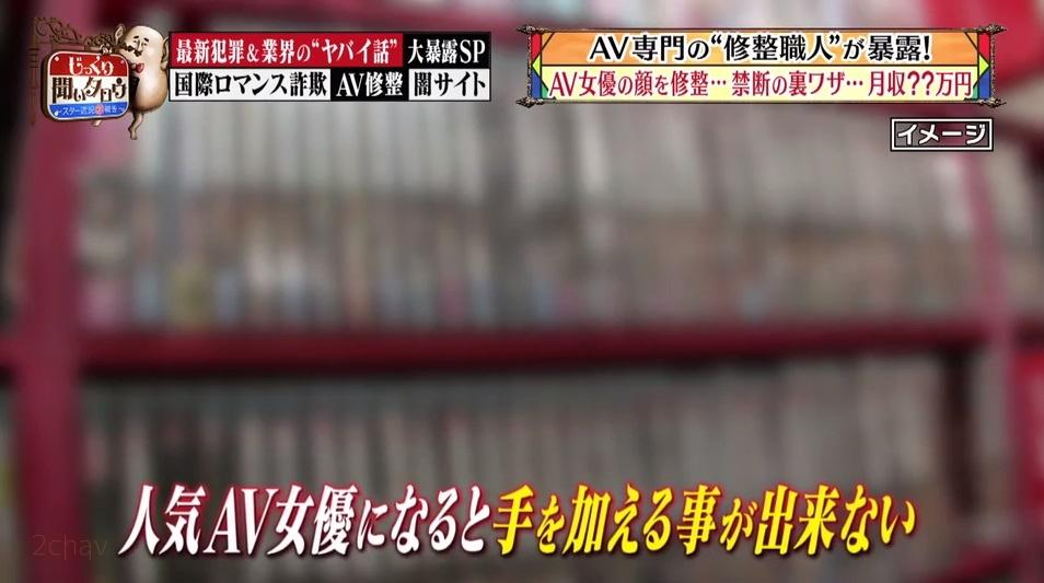 AV専門009